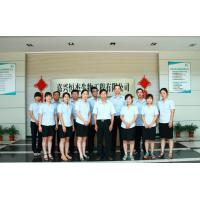 JIAXING HENGJIE BIOPHARMACEUTICAL CO.,LTD.