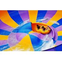 Buy cheap Behemoth Bowl Fiberglass Outdoor Water Sports Slide For Aqua Amusement Park product