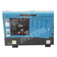 Buy cheap 300A Single/Three Phase Multi-process Engine Driven Pipe Welding Machine product
