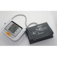 China Health Care Digital Blood Pressure High Accuracy Measuring Instrument for Adults on sale