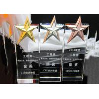 Buy cheap Square Shape Crystal Trophy Cup Party Celebration Use With Metal Pentagram product