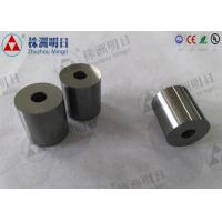 Quality Cylinderical Thread Roller Tungsten Carbide Die Customized , CE UL Approval for sale