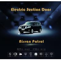 Buy cheap Nissan Patrol Aftermarket Car Door Soft Close Operating Temperature -30℃ ~ 80℃ from wholesalers