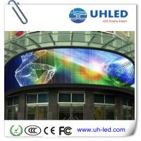 Buy cheap SMD 5050 16mm Outdoor Advertising LED Display , Curved LED Screen 6800K 160mm × 160 mm product