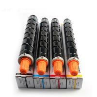 Buy cheap China factory compatible copier toner cartridge for refilling Canon NPG52 for from wholesalers