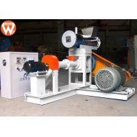 Buy cheap Shrimp Floating Fish Feed Plant 50KW Power Automatic Low Energy Consumption product
