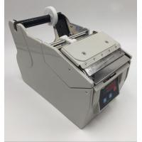 Buy cheap AC 220V Automatic Sticker Dispenser , Table Top Label Dispenser Adjustable Speed product