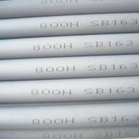 Buy cheap Nickel Alloy Pipes and Tubes, Various Grades are Available product