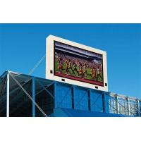 Buy cheap Big Sports Synchronous DIP LED Screen Waterproof ,Stadium Video Display  product
