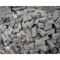 Buy cheap Natural Silver Grey Natural Granite Paving Slab For Driveway Covering product