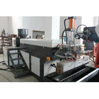 Buy cheap Industrial Plastic Rope Manufacturing Machine Durable Screw 30 - 80  product
