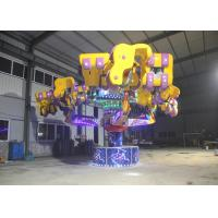 Buy cheap Amazing Movement Kiddie Amusement Rides With Lift Swing And Rotate Function product