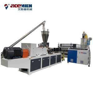 Buy cheap PVC Panel Plastic Roof Tile Making Machine Corrugated Sheet Automatic 2500 Kg product