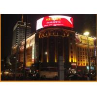 Quality P20 outdoor railway station flexible led screen display panel for sale