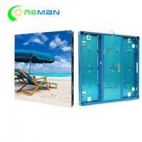 Buy cheap Rental P4 P5 Outdoor Full Color LED Screen 64x64 96x96 Brushed Aluminum Made product