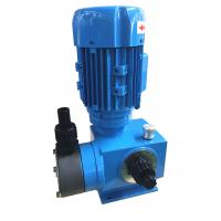 Buy cheap Blue Mechanical Diaphragm Metering Pumps 0.6MPa For Boilers / Cooling Tower from wholesalers