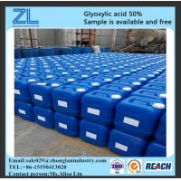Buy cheap CAS NO.:298-12-4,glyoxylic acid 50% for hair straightening product