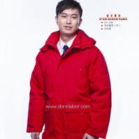 Buy cheap Wear-resisting Medium Style Protective Clothing Work Uniform product