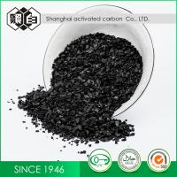 Buy cheap 200 Mesh 430g/L Coconut Shell Activated Carbon High Decolorization from wholesalers