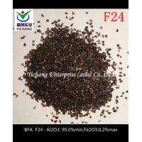 Buy cheap Brown aluminum oxide size macrogrits microgrits and powders for abrasive media from wholesalers