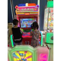 China 2 Players Video Game Machines 250W Coin Op Video Games water shooting machine on sale