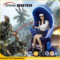Buy cheap Customized Color Egg Shaped 9D Virtual Reality Simulator With 12 Special Effects product