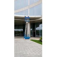 Quality Compact 12 m Working Height Double Mast Aircraft Aluminum self propelled boom for sale