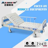 Buy cheap Antique Manufacturer Single Iron Manual Adjustable Bed , Hospital Style Beds product
