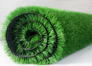 Buy cheap 20mm Exterior Artificial Grass product