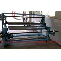 Buy cheap 0 - 80m/min Speed And Electric Control System Contol Steel Metal Coil Slitting Line product