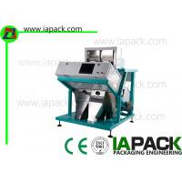 Buy cheap Granules Colour Sorter Machine / Seed Color Sorter Separator product