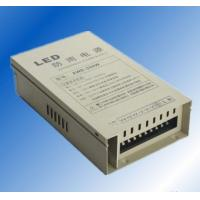 Buy cheap FCC CISPR 22 12V 10A CCTV AC DC Power Supply 120W With High Power product