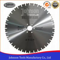 Buy cheap 600mm Laser Welded Wall Saw Diamond Blade for Reinforced Concrete Cutting product