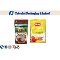 Buy cheap biodegradable Matt Varnish Whey Protein Powder Bag for calcium protein product