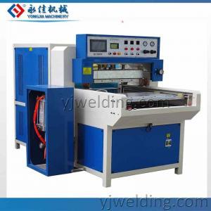 Buy cheap HF file folder making machine product