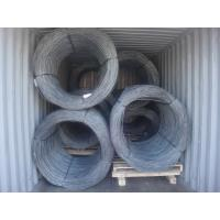 Buy cheap GB / T 701 / Q235A / Q235B / Q235C Mild Steel Products Wire Rod With 5.5mm - 16mm Dia product