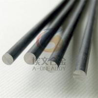 Buy cheap 316LVM (UNS S31673) stainless steel bar product