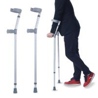 Buy cheap Adjustable Height Aluminum Adjustable Crutches For Disabled People Walking product