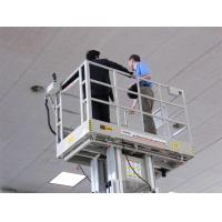 Buy cheap Self Propelled Work Platform 300kg Capacity , 12m Indoor Scissor Lift Platform product
