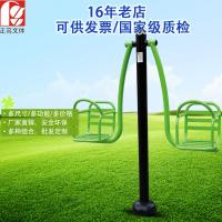 Buy cheap high quality gym equipment outdoor fitness gym equipment product