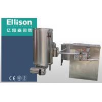 Buy cheap Auto Diary / Concentrated Fruit Juice Processing Equipment For Big Capacity product