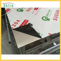Buy cheap Anti - Aging Printable Poly Ethylene / PE Protective Film For Stainless Steel product