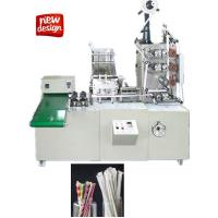 Buy cheap Hi Speed Automatic Drinking Straw Packing Machine With Single Bag low price product