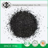 Buy cheap Black 450G/L Water Purification Granulated Black Carbon Powder product