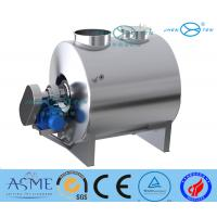 Buy cheap Horizontal Melting Dissolving Stainless Steel Mixing Tank For Chemical Beverage product