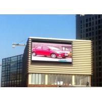 Buy cheap Waterproof P8 DIP LED Display from wholesalers