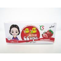 Buy cheap 14.4g Strawberry flavor CC stick candy in box children's favorite healthy and yummy product