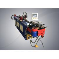 Buy cheap Automatic Pipe Bending Machine , Electric Control System Aluminum Pipe Bender product