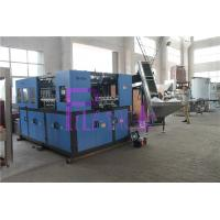 China Beverage Carbonated Water Blow Mold Machine Multi Cavity Mould on sale