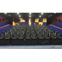 Buy cheap Electric Cylinder Dynastic Whole Set 5D Theater System / Movie Theater Seats product